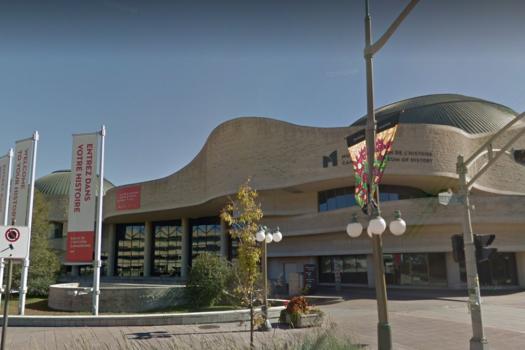 musée canadien de l'histoire (théâtre IMAX)