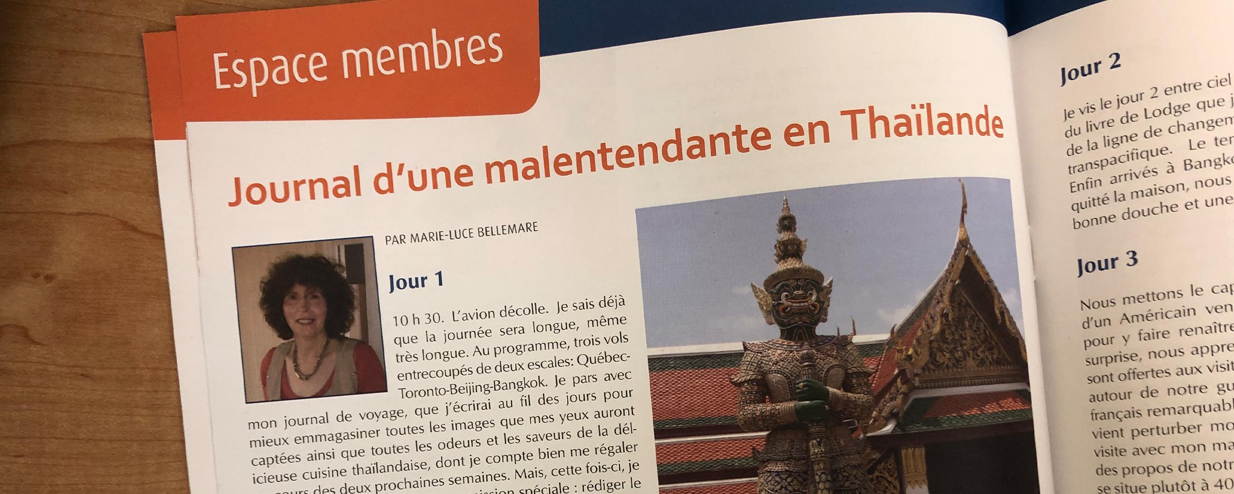 magazine se comprendre janvier 2016